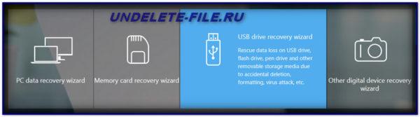 Где можно вернуть файлы