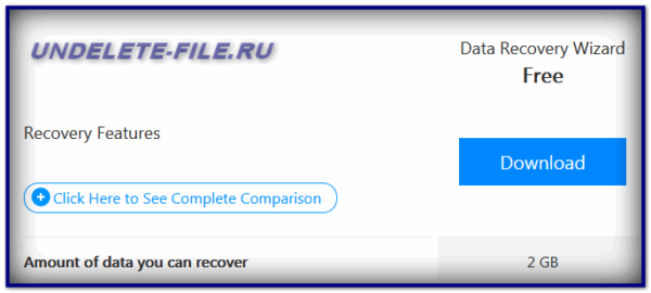 Сколько можно вернуть файлов