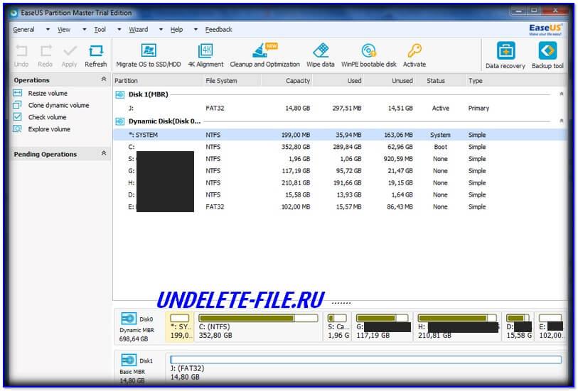 Главное окно partition master