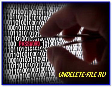 Метод подбора паролей