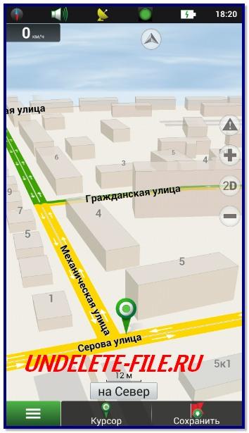 Расположение элементов улиц на карте