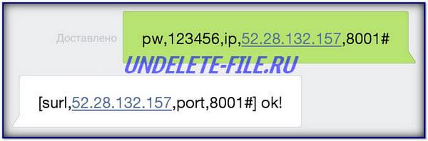 Изменённый ip url на сервер Европы и Африки