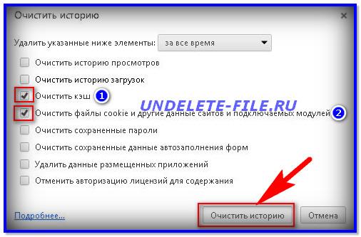 Удалить данные в Гугл Хром на ПК