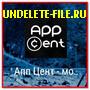 Где скачать appcent на Андроид и Iphone