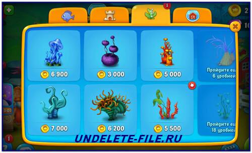 Vodorosli i ukrashenija akvariuma s rybkami