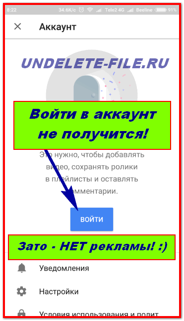 Log in to Google account on YouTube