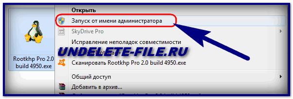 Run RootKHP Pro 2.0 on your PC as administrator