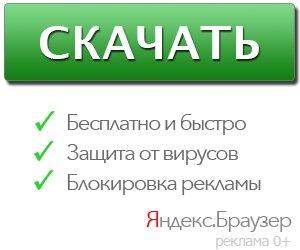 YA Browser