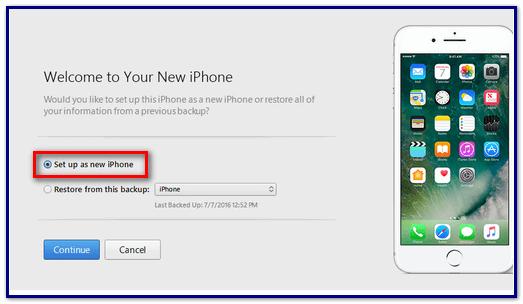 Настройки в itunes по включению iphone