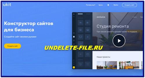 Website creation builder