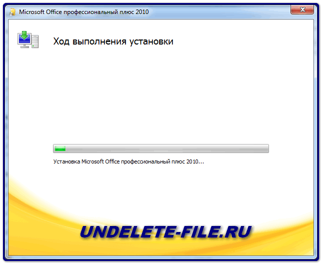 The program installation process has begun.