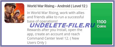 Game world war rising