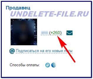 Изображение - Покупка сайта с доходом rejting-prodavca-sajtov
