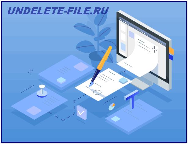 Редактор файлов pdf