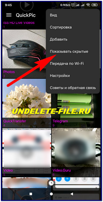 How to view hidden photos and pictures