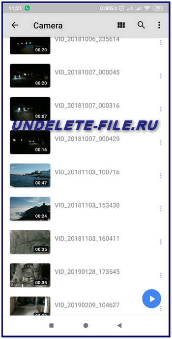 View video in folders