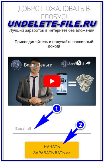Register to Globe Intercom