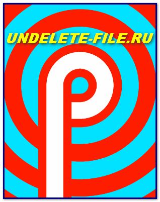 Андроид 9P