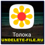 Yandex talk on Android to earn