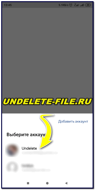 Sign in to Yandex talk