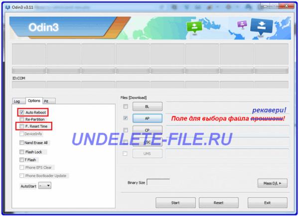 Где выбирать файл рекавери