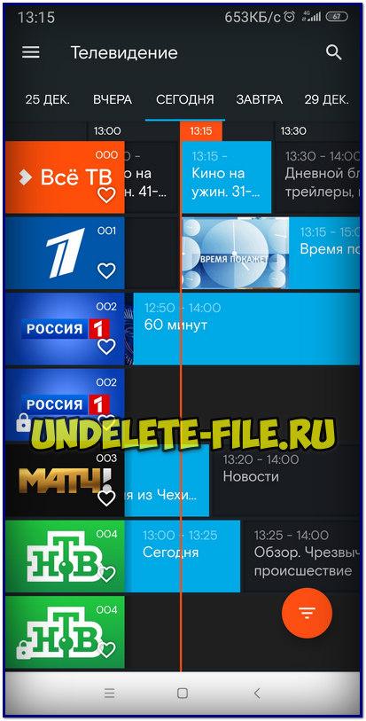 ТВ на андроиде