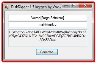 Keygen на disk digger