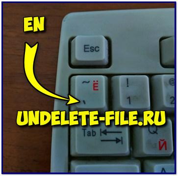 PC keyboard key