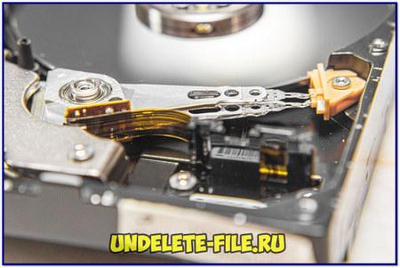 файлы с диска полностью удалены